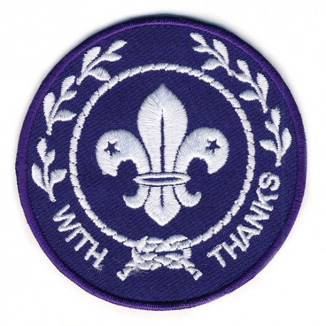 World Scout With Thanks Cloth Badge