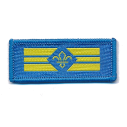Leadership Stripes Scout Senior Patrol Leader Badge SPL